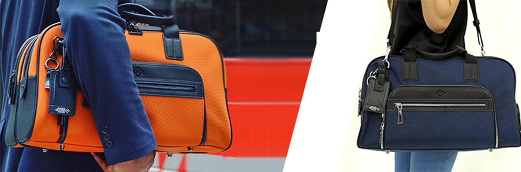 Unisex Atlas Travel Bag