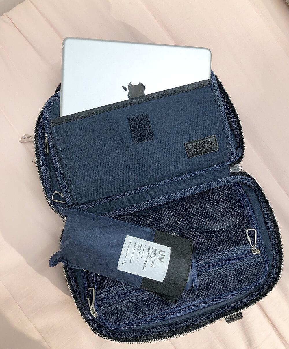 iPad mini compartment