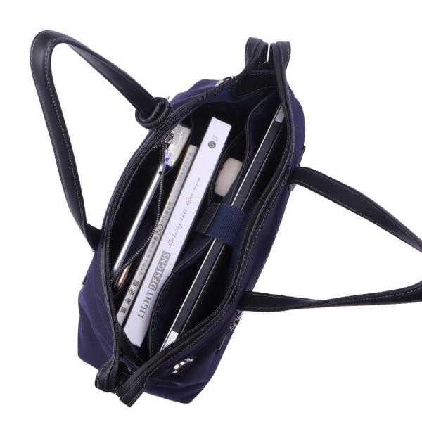 小さい京都Zipトートバッグ中ポケット