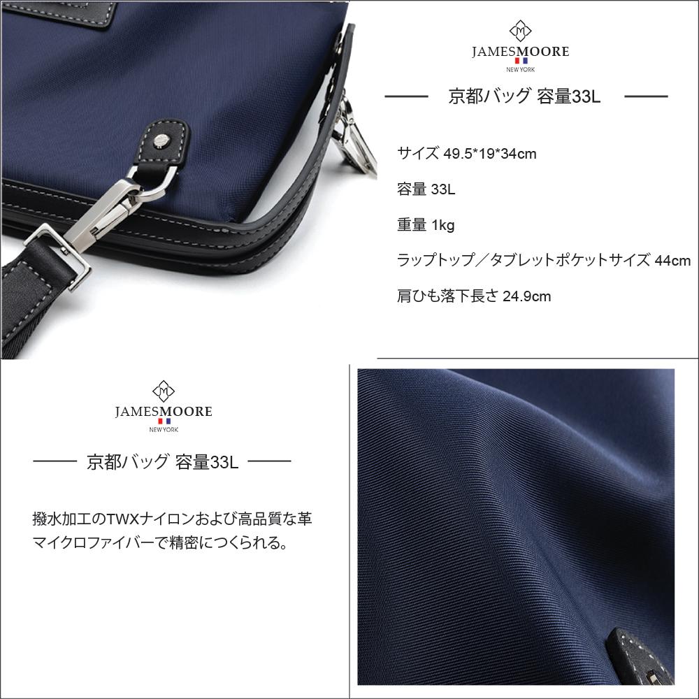 京都男女両用旅行トートバッグ高品質ナイロン革素材