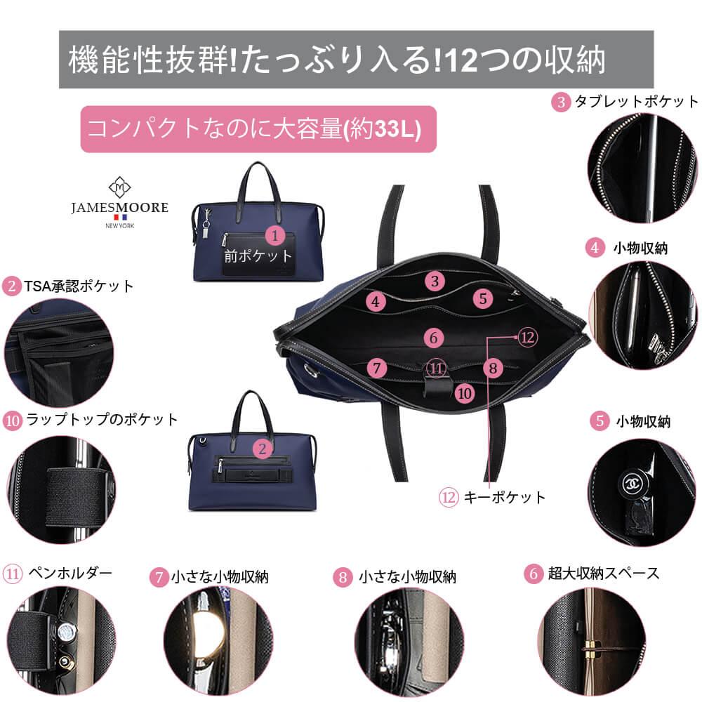 京都旅行トートバッグは12のコンパートメントポケットを持っている