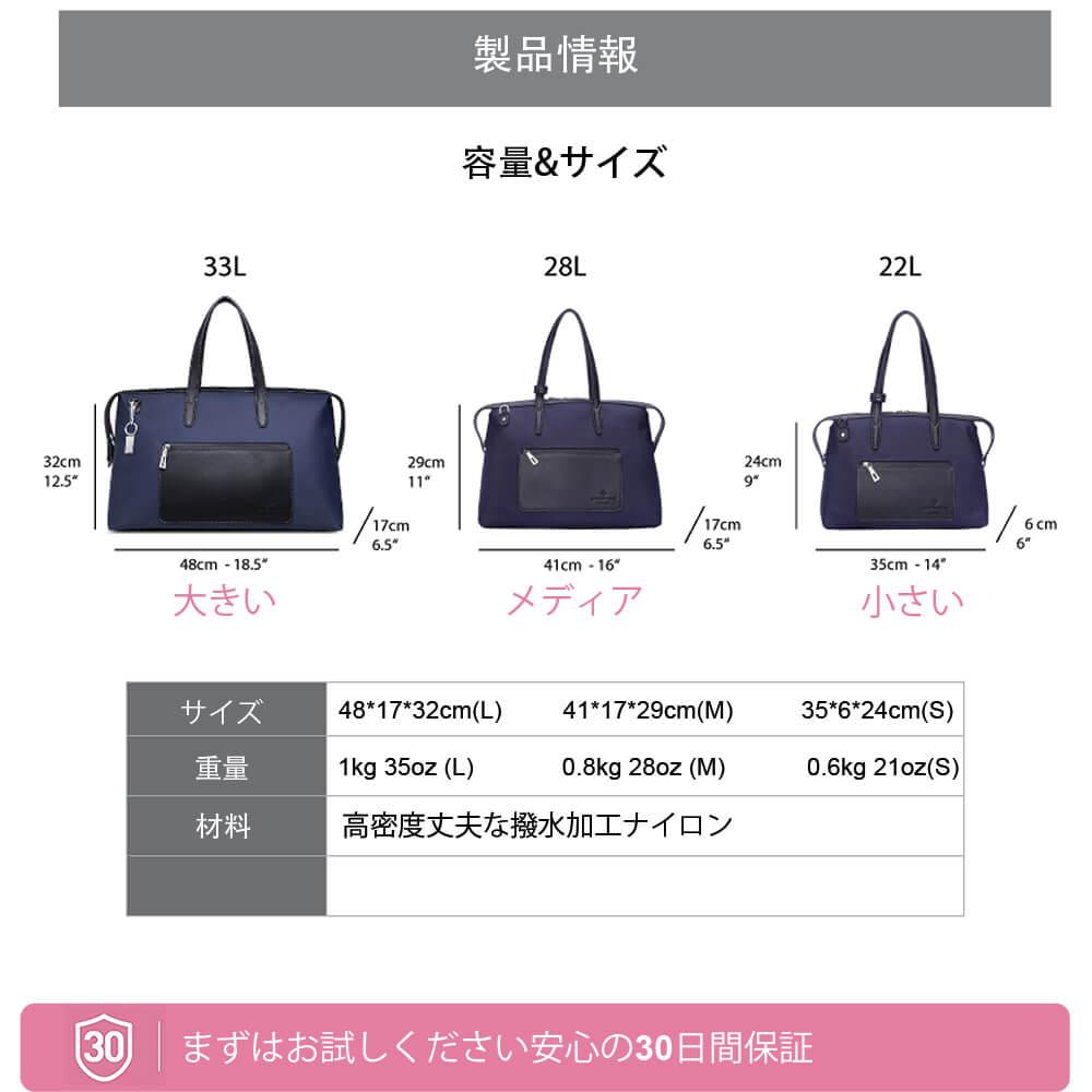 京都旅行トートバッグサイズ