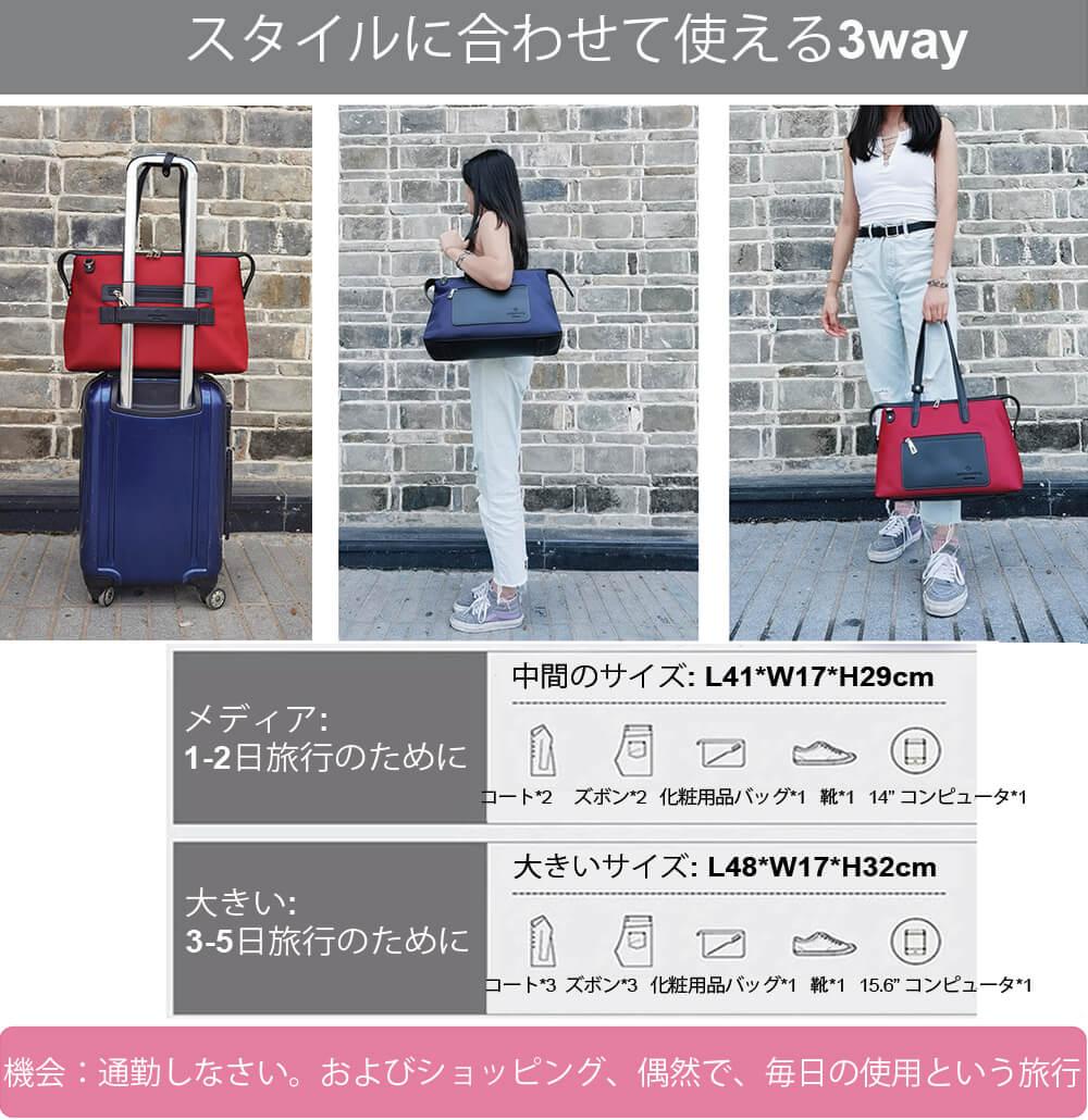 旅行のための京都旅行トートバッグ